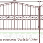 ворот садовые, ворота на садовом, садовые в ворота
