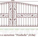 ворота садовые цена, ворота садовые питер, садовые ворота спб